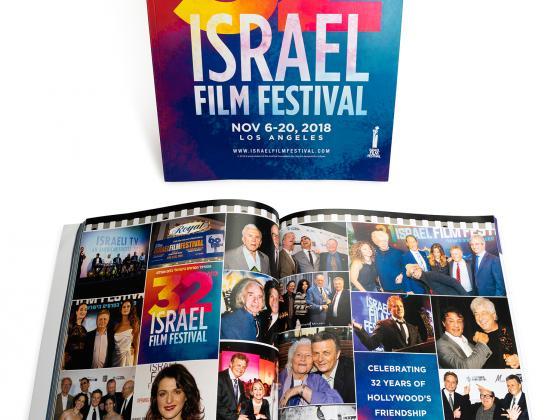 Film Festival perfect bind, ad book, tribute book, offset