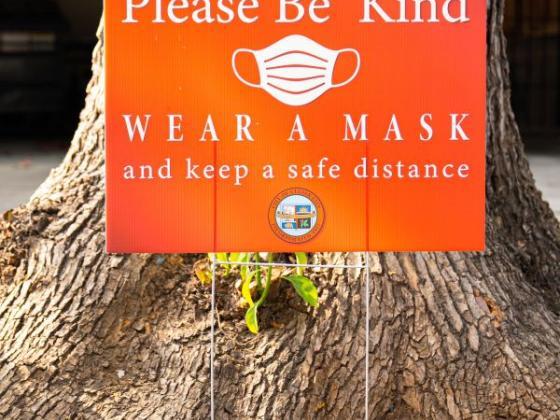 design-printing-large-format-yard-signage-coroplast-signs